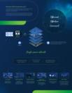 SCATS_Cornerstone_Infographic_Dec2020